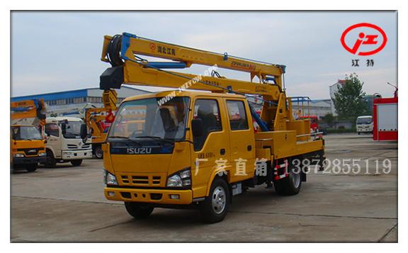 庆铃16米高空作业车(国五)