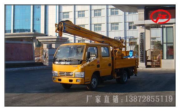 东风12 13.5米高空作业车