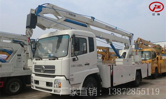 东风天锦20米高空作业车(国五)
