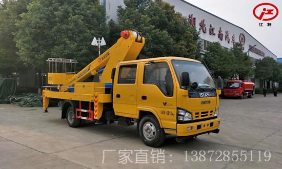 庆铃20米直臂高空作业车(国五)