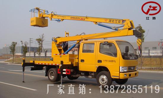 东风14米高空作业车(国五)
