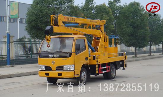 东风12米高空作业车(国五)