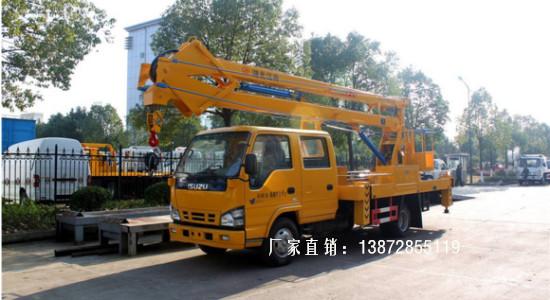 庆铃18米高空作业车(国五)